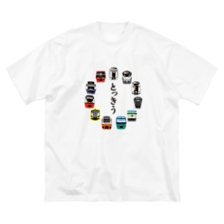 JR東日本の特急電車 Big silhouette T-shirts