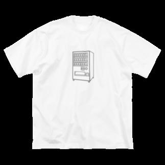 チョコリングボーイのお店の自動販売機 / type-C Big silhouette T-shirts