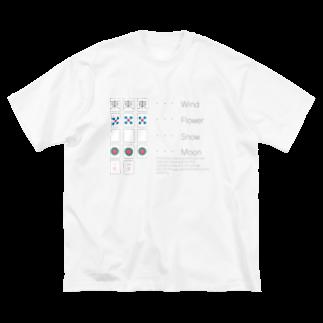 ひみいのwind Big silhouette T-shirts