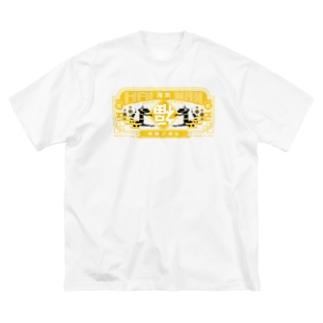 ちゃいなんハイナン - 黄色ver- Big silhouette T-shirts