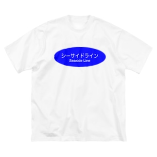 シーサイドライン Big silhouette T-shirts