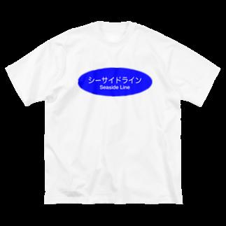 地獄の沙汰屋さんのシーサイドライン Big silhouette T-shirts