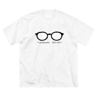 kazukiboxのメガネ属性 Big silhouette T-shirts