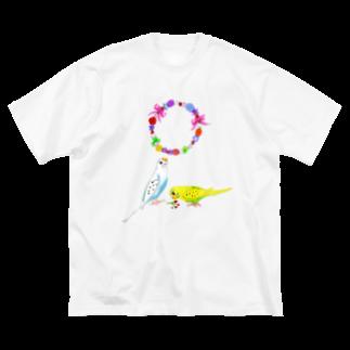 Lily bird(о´∀`о)の花冠とセキセイず① Big silhouette T-shirts