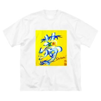 花文字「夢」 Big silhouette T-shirts