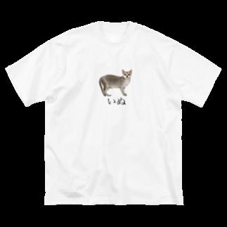 矛盾の森。のいぬ。 Big silhouette T-shirts