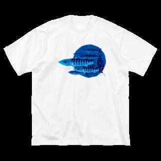 みなとまち層のカマスブルー Big silhouette T-shirts