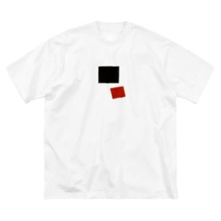 黒の正方形と赤の正方形 Big silhouette T-shirts