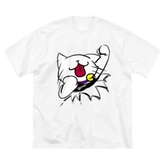 ネッコパァァァァンチ!!! 白ネコ Big silhouette T-shirts
