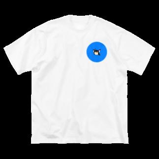 本日も晴天なりの水貴 Big silhouette T-shirts