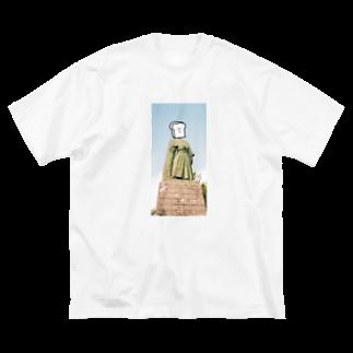 まいにちパン子の坂本パン馬 Big silhouette T-shirts