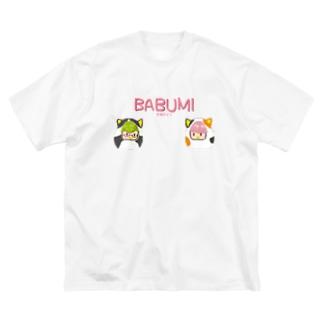 ばぶみ Big silhouette T-shirts