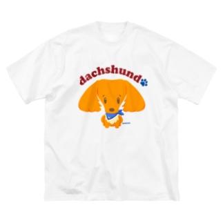 お座り犬ダックス「立ってないよ。お座りしてるよ」 Big silhouette T-shirts
