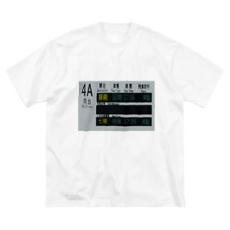 行先案内 Big silhouette T-shirts