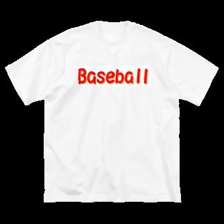 アメリカンベースの野球 Baseball Big silhouette T-shirts