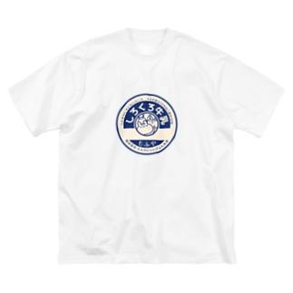 しろくろ牛乳ビッグシルエットTシャツ Big silhouette T-shirts