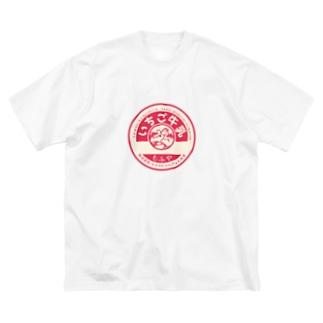 【しろくろ】いちご牛乳ビッグシルエットTシャツ Big silhouette T-shirts