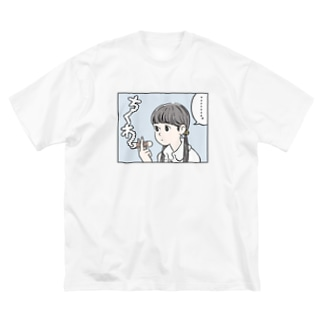 ちく煙 Big silhouette T-shirts