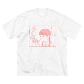 ちく煙:桃 Big silhouette T-shirts