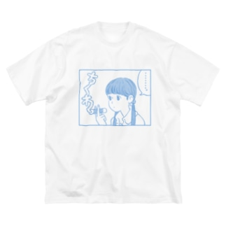 ちく煙:青 Big silhouette T-shirts