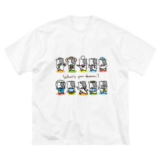 うしくんの夢 Big Silhouette T-Shirt