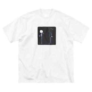 I love you. You love me? Big silhouette T-shirts