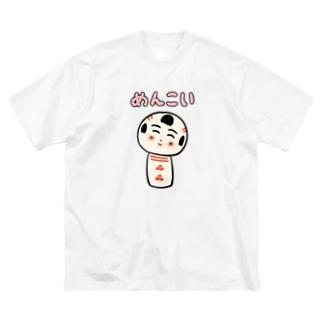 仙台弁こけし (めんこい) Big silhouette T-shirts