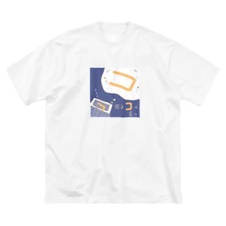 寝るコは育つ Big silhouette T-shirts