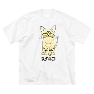 萩尾 麻衣の神戸どうぶつ王国にようこそスナネコちん Big silhouette T-shirts