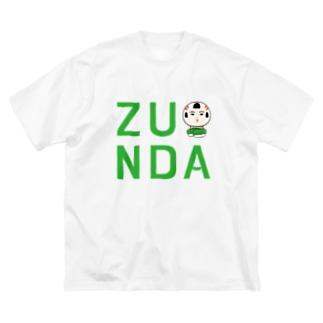 仙台弁こけし (ずんだ) Big silhouette T-shirts