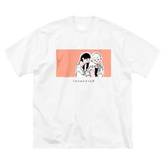 TOROKE ICE Big silhouette T-shirts