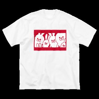 したまゆshopのセマリクルウサギ Big silhouette T-shirts