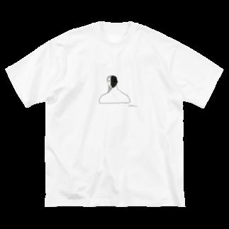 むきむき   地球生活のあなた Big silhouette T-shirts