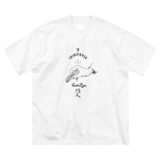 NAPOLI710の鮨人 Big silhouette T-shirts