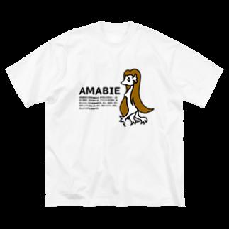 BURNOUT.のアマビエさま Big silhouette T-shirts