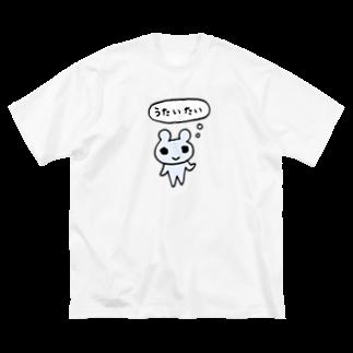 ねこりんストアのうたいたい Big silhouette T-shirts