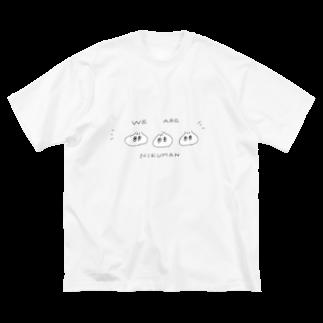 √hakka(はっか)のWE ARE NIKUMAN Big silhouette T-shirts