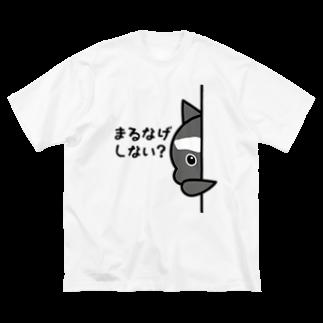 茶番亭かわし屋の警戒中 #シャチくん Big silhouette T-shirts