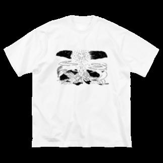 あけたらしろめのうまれた光 Big silhouette T-shirts