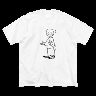 あけたらしろめのアメ Big silhouette T-shirts