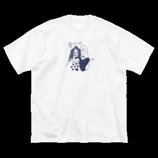yoonoonのうじま Big silhouette T-shirts