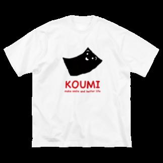 Koumiのkoumiロゴシリーズ Big silhouette T-shirts