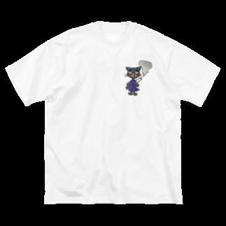 魔法使い悟りのヘビースモーカーキャット Big silhouette T-shirts