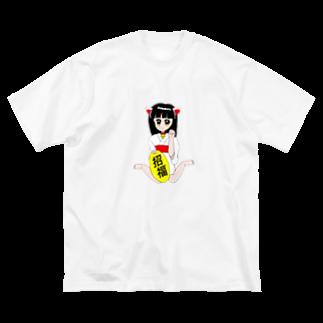 Neroliの招き猫娘 Big silhouette T-shirts