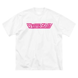 アセンション Big silhouette T-shirts