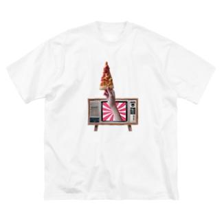 テレビからピザ Big silhouette T-shirts