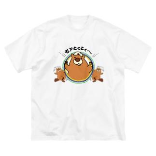 ビッグモアトクトク~ Big silhouette T-shirts