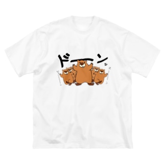 ビッグドーン! Big silhouette T-shirts