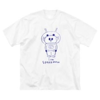 ゆめはうちゅうひこうし Big silhouette T-shirts