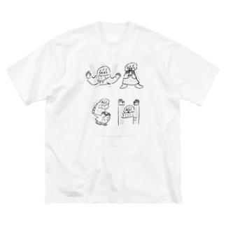 wash Big silhouette T-shirts